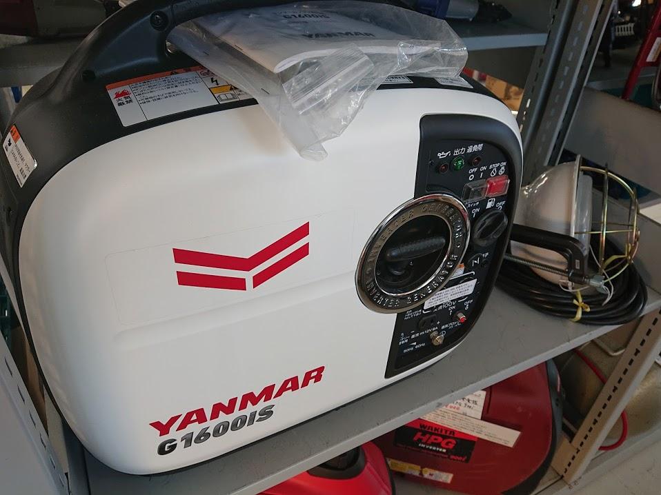 ヤンマーインバーター発電機買い取りしました
