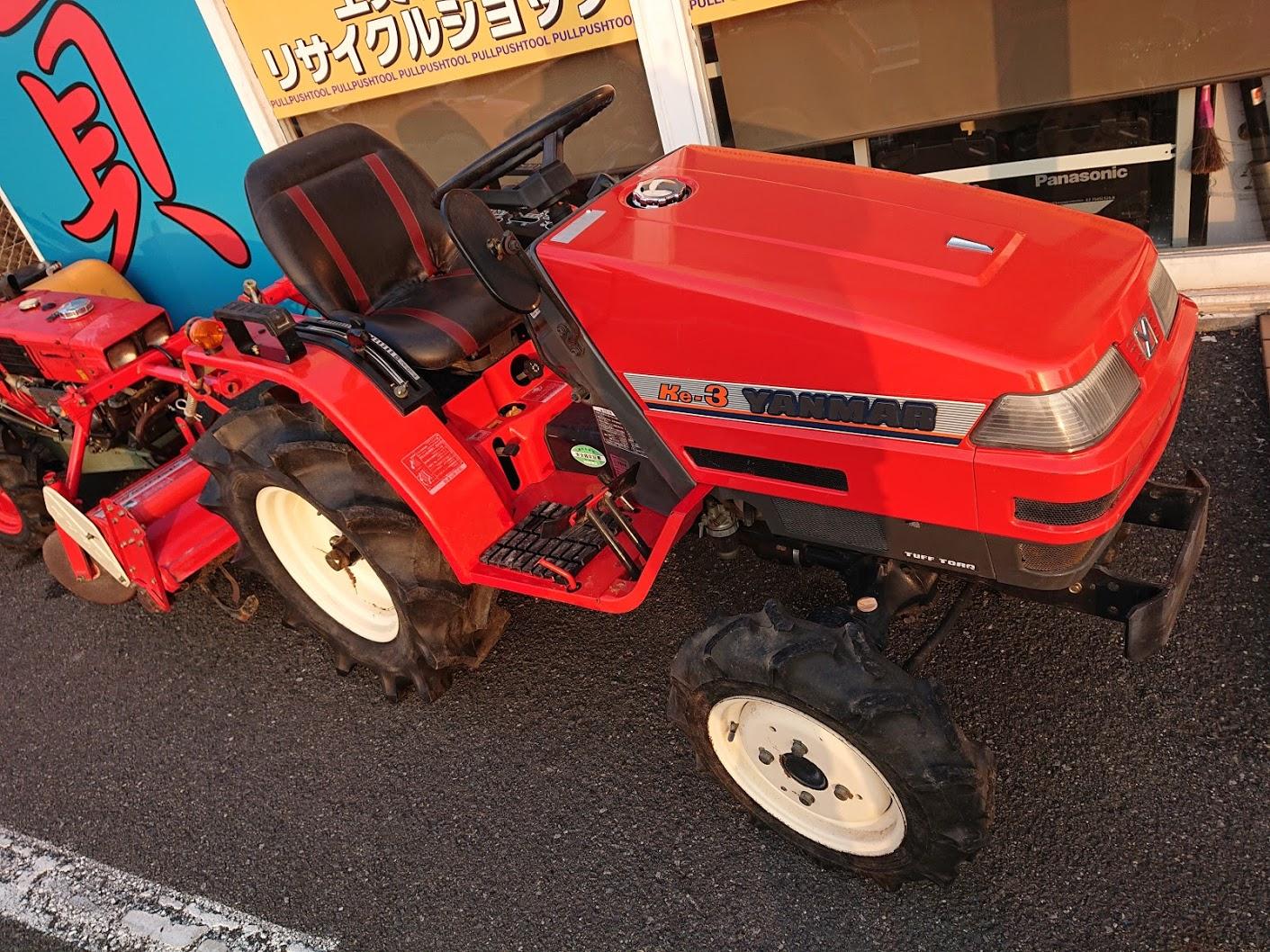 ヤンマー トラクター買い取りしました