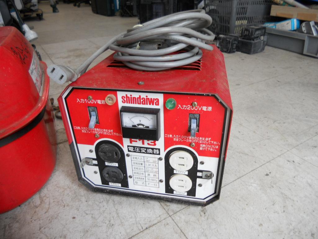新ダイワ電圧変換器F13を買い取りしました!