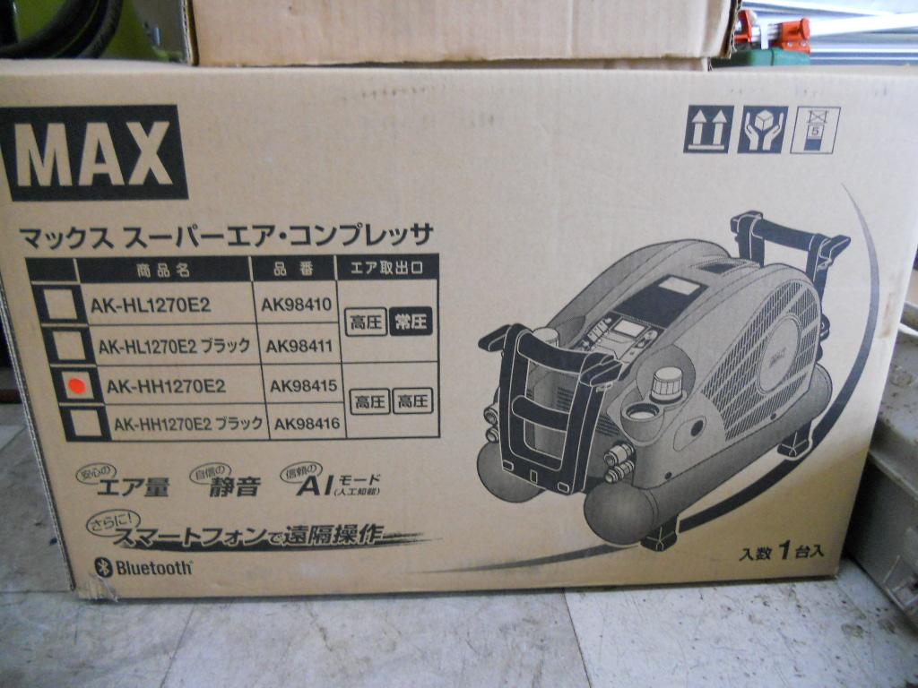 MAXエアーコンプレッサーを入荷しました!