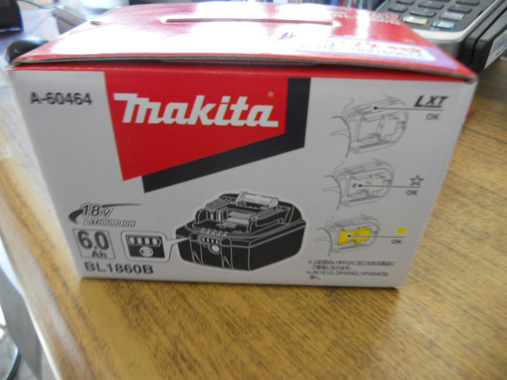 マキタのバッテリーを買い取りしました!