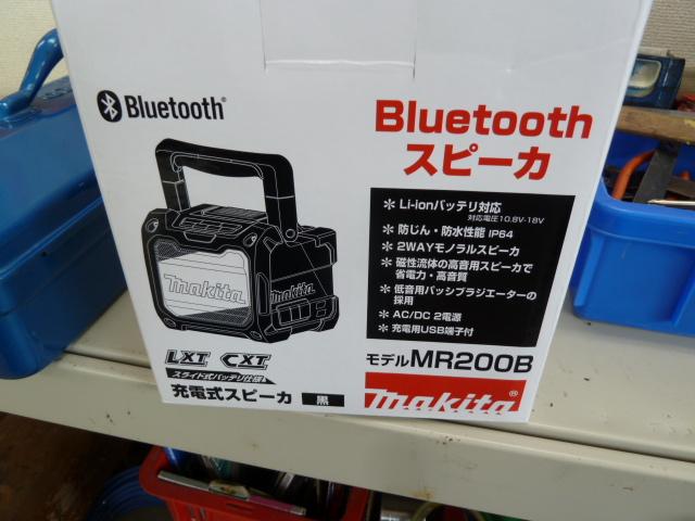 マキタ、充電式スピーカーを買い取りしました!