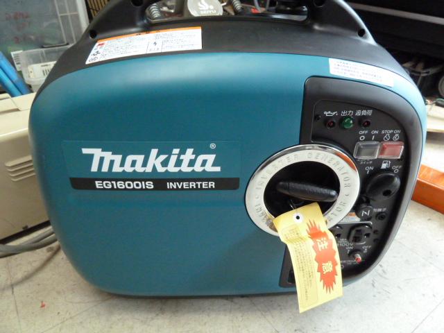 マキタ、エンジン発電機を買い取りしました!