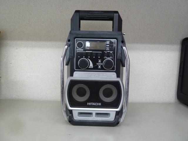 日立のコードレスラジオを買い取りしました!