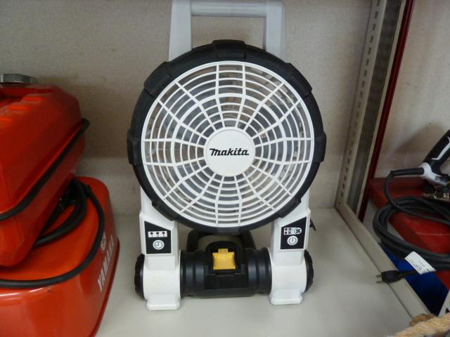 マキタの充電式ファンを買い取りしました!