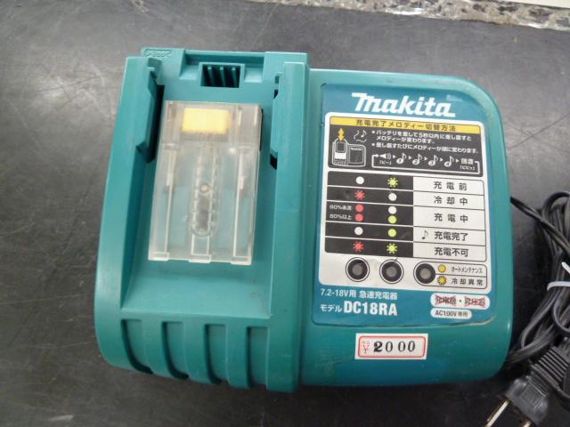 マキタ、日立のバッテリー充電器を販売しています!