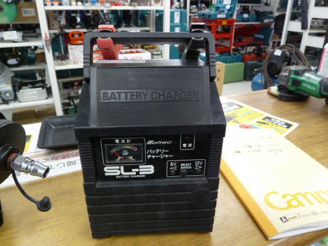 大自、バッテリーチャージャーを買い取りしました!