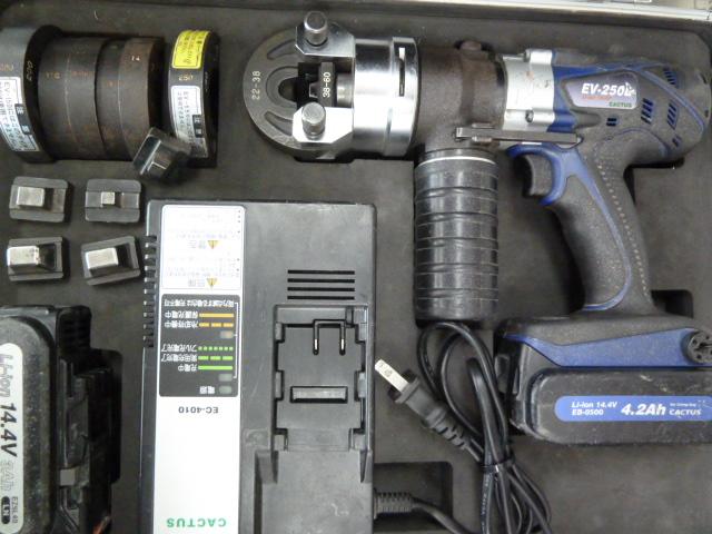 カクタス、コードレス電動油圧式圧着機を買い取りいたしました。