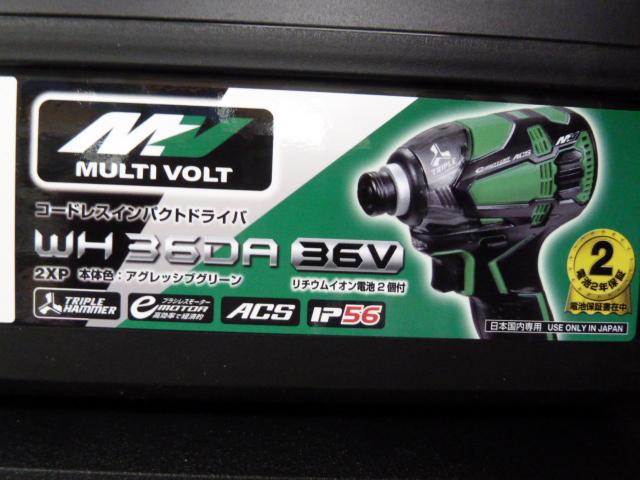 日立のマルチボルト インパクトドライバを買い取りしました!