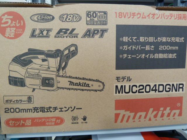 18V充電式チェンソーを販売しています!