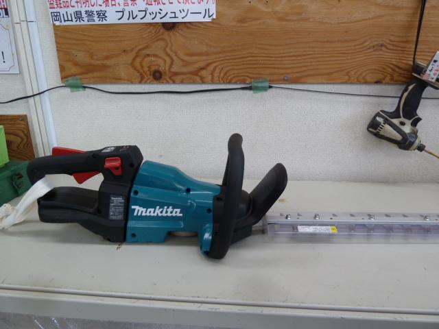 マキタの充電式ヘッジトリマー、販売しています!