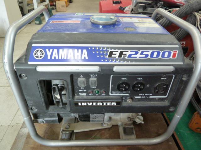 ヤマハの発電機を買い取りしました!
