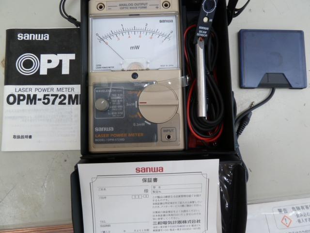 サンワ レーザーパワーメーターを買い取りしました!