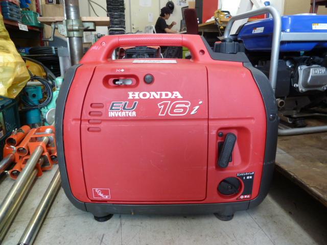 HONDAの、エンジン発電機を買い取りしました!