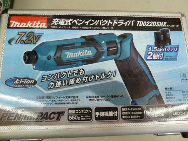 マキタの 7.2V ペンインパクトドライバを買い取りしました!