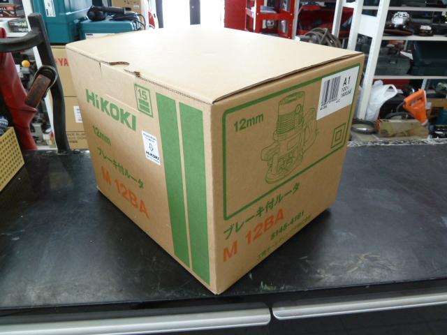 HIKOKI ルーター M12BAを買い取りしました!