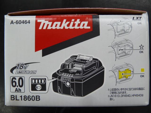 マキタ 18Vバッテリーを買い取りしました。