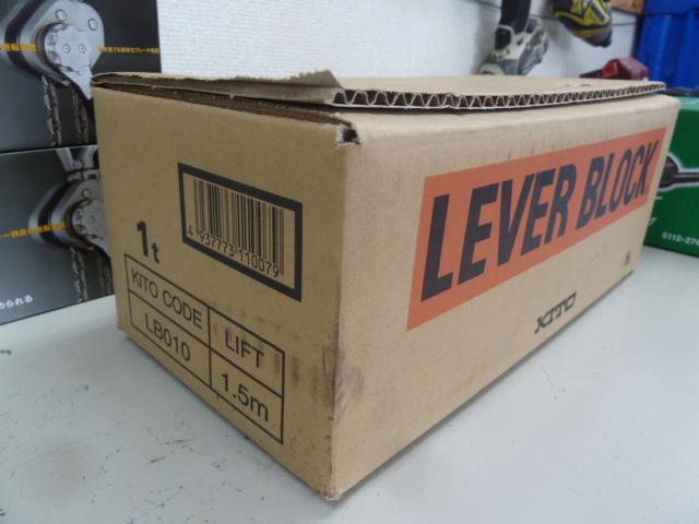 キトーレバーブロックLB010を買い取りしました!岡山店