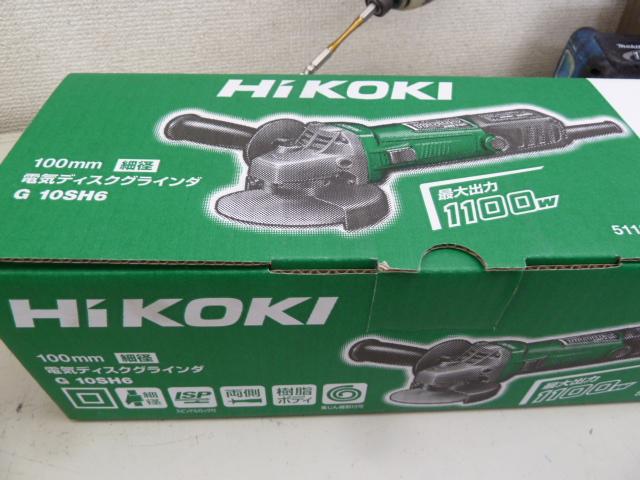 HiKOKI(ハイコーキ)のディスクグラインダーG101SH6を買い取りしました!岡山店