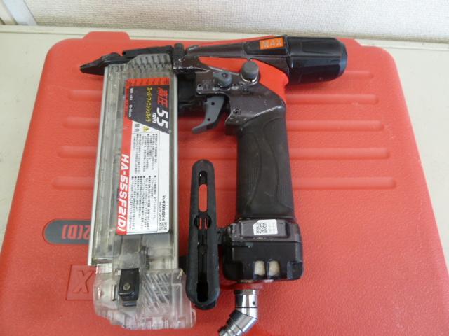 MAXのフィニッシュネイラHA-55SF2(D)を買い取りしました!岡山店
