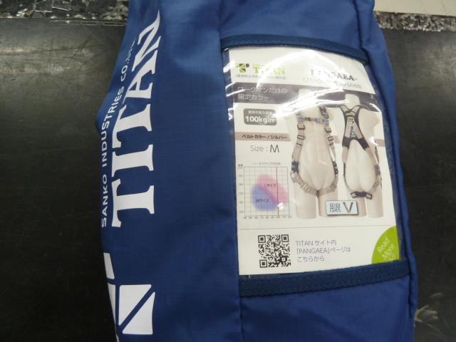 TITANタイタン安全帯フルハーネスのCANYON-WMLTD-SIMBを買い取りしました!岡山店
