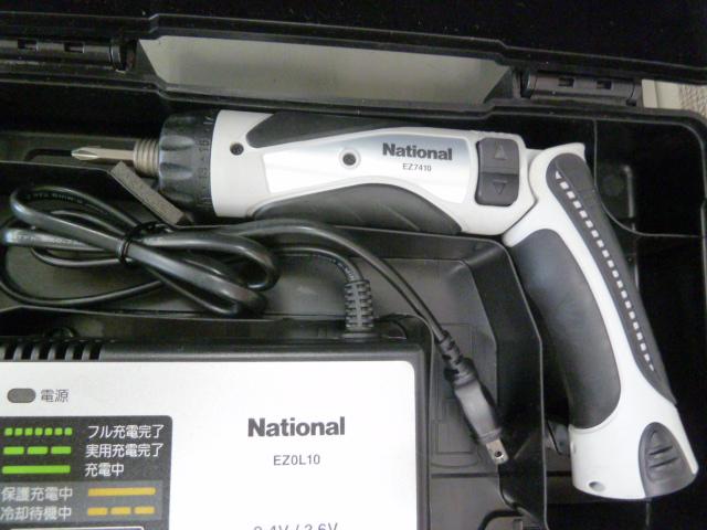 ナショナルのドリルドライバーEZ7410LA1S-Bを買い取りしました!岡山店