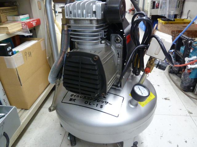ナカトミ産業のオイルレスコンプレッサー OL-15を買い取りしました。岡山店