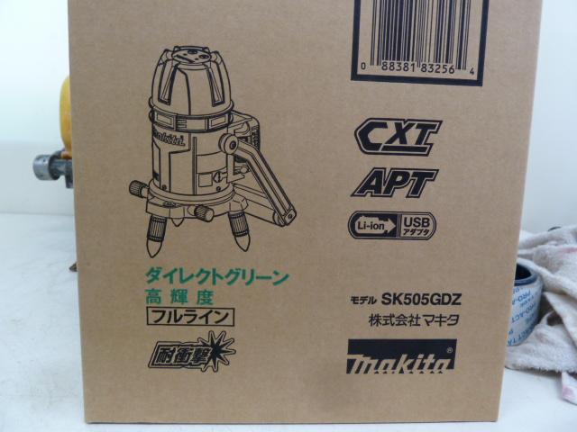 マキタのグリーンレーザー墨出し器、SK505GDZを買い取りしました!岡山店