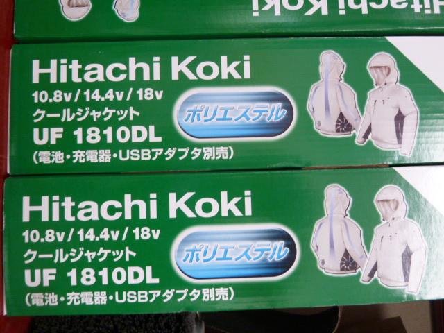 日立クールジャケット UF1810DL 販売中です(*^_^*) 岡山店