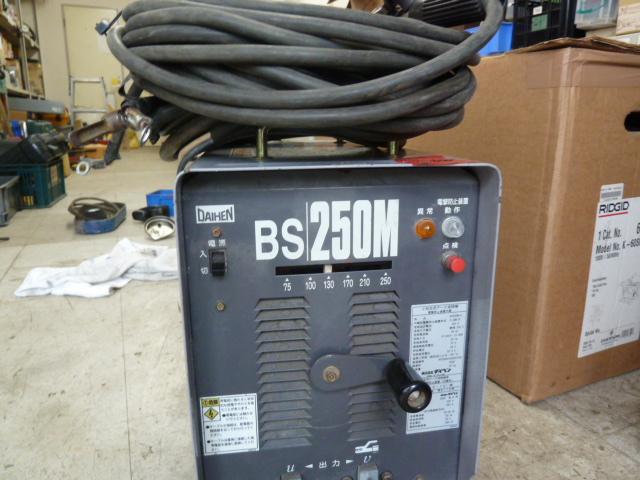 ダイヘンの小型交流アーク溶接機 BS250Mを買い取りしました!岡山店