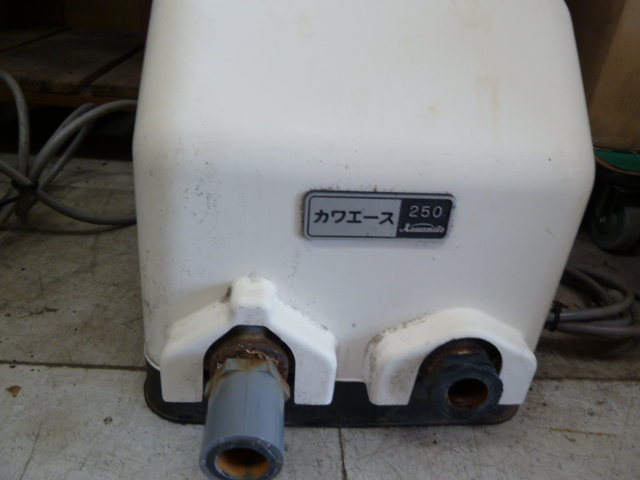 カワエース、浅井戸ポンプ N3-256SHを買い取りしました!岡山店