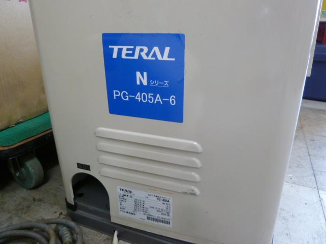 TERAL(テラル)浅井戸ポンプ PG-405A-6を買い取りしました。岡山店