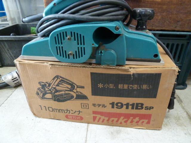 マキタの電動カンナ 1911Bを買い取りしました! 岡山店
