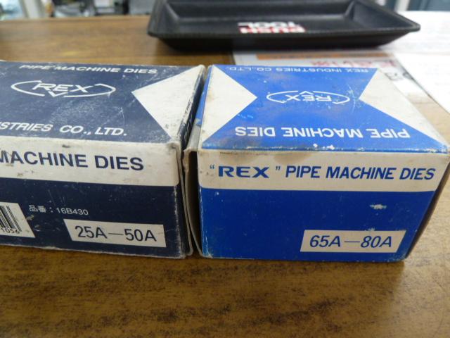 REXの自動仕上げチョーザを買い取りしました! 岡山店