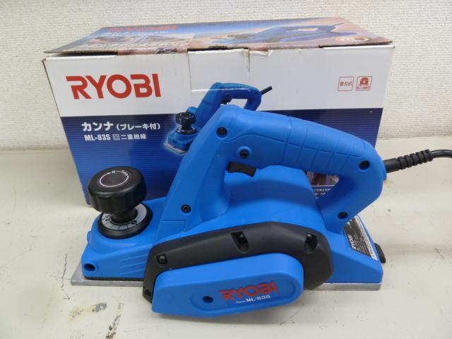 リョービの電動カンナ、ML-83Sを買い取りしました!岡山店