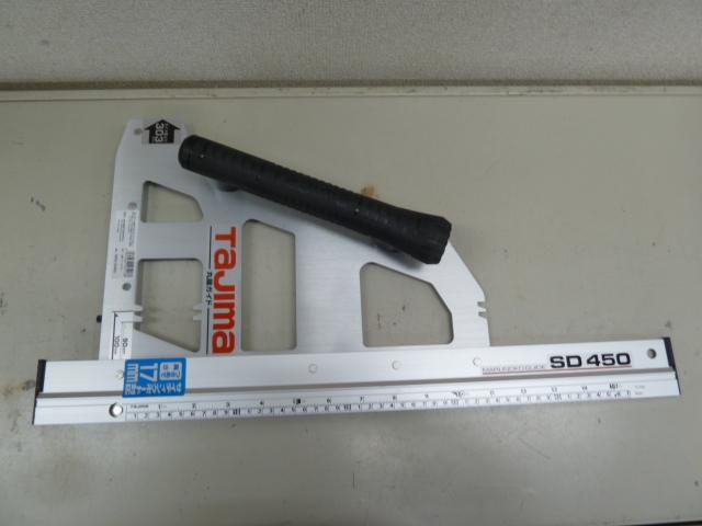 タジマの丸鋸ガイド、SD450を買い取りしました!岡山店