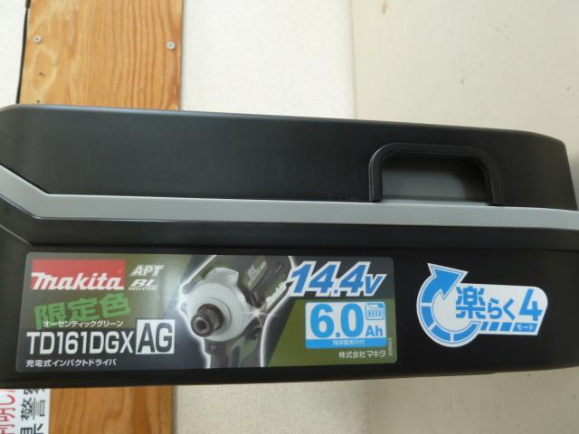 マキタ インパクトドライバ、TD161DGXAG限定色を買い取りしました!岡山店