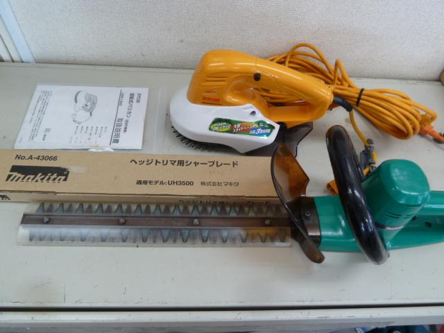 マキタのヘッジトリマーUH3500と、リョービの回転式バリカンABS-1300を買い取りしました!岡山店