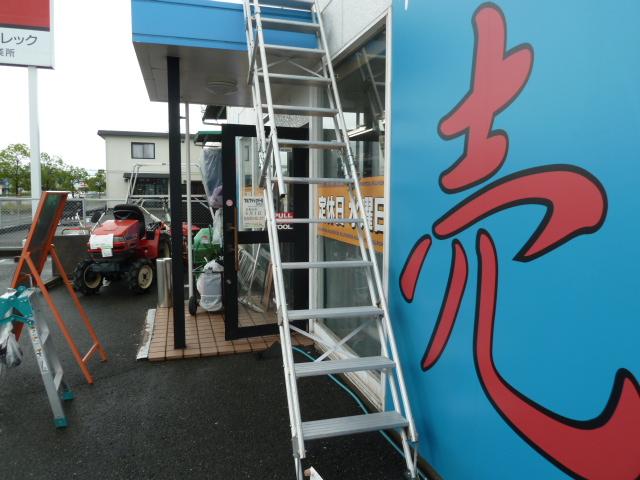 長谷川工業(ハセガワ)アルミ仮設階段、建作くん K-12-600を買い取りしました。岡山店・倉敷店にあります!