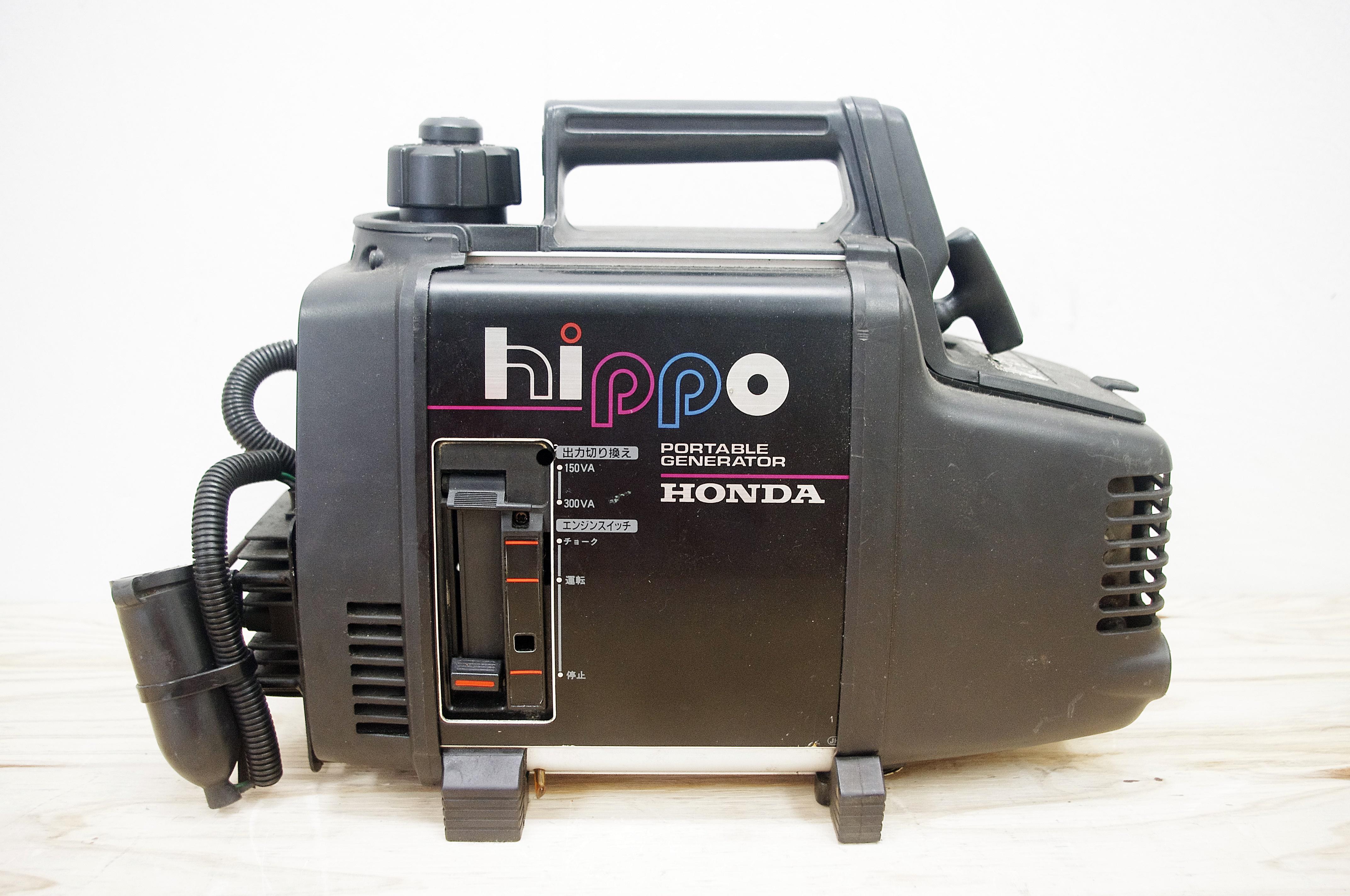 コアなファン必見!ホンダ ポータブル発電機 hippo2サイクル買取です!倉敷店