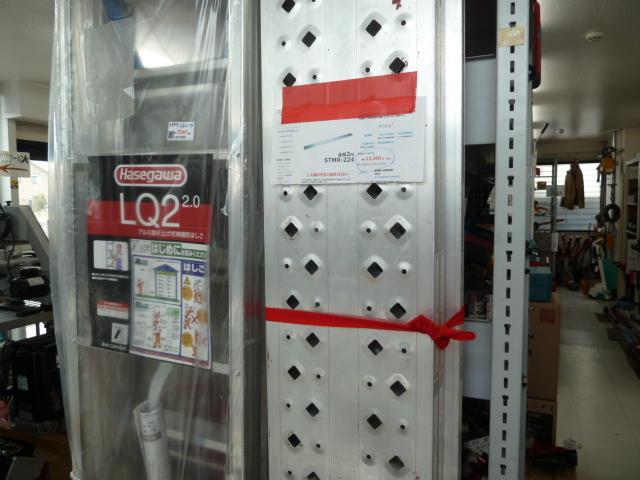ピカコーポレイション(Pica) 片面使用型足場板 STCR [STCR-224] STCR-224を3枚、買い取りしました!岡山店