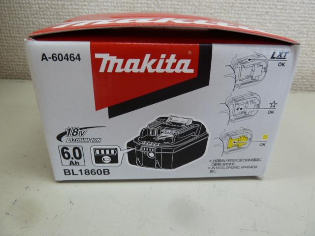 マキタバッテリー、BL1860Bを買い取りしました!岡山店