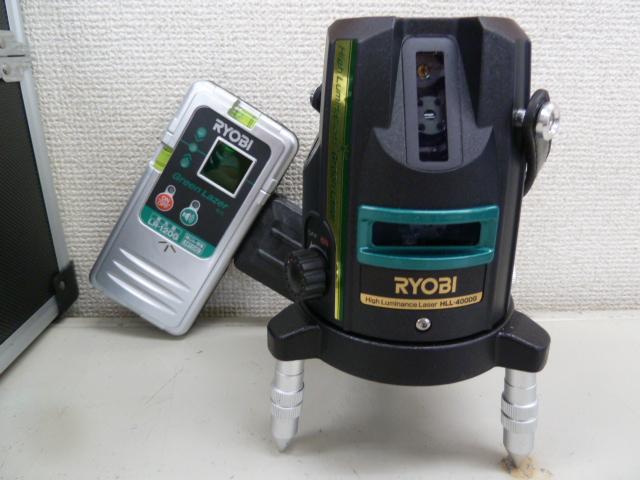 リョービ、新品グリーンレーザー墨出し器HLL-400DGを買い取りしました!岡山店