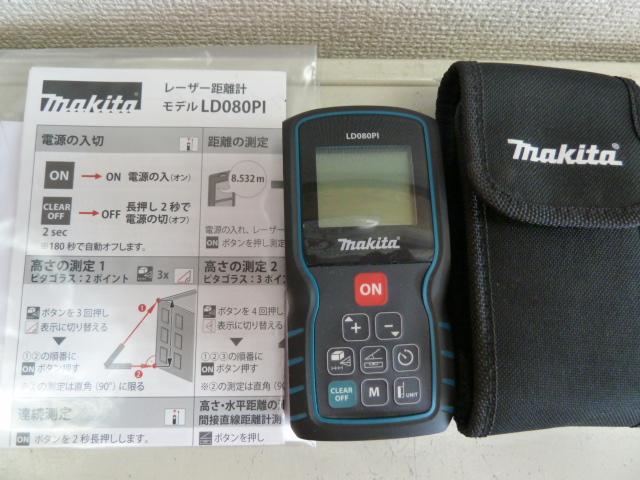 マキタ レーザー距離計、LD080PIを買い取りしました!岡山店