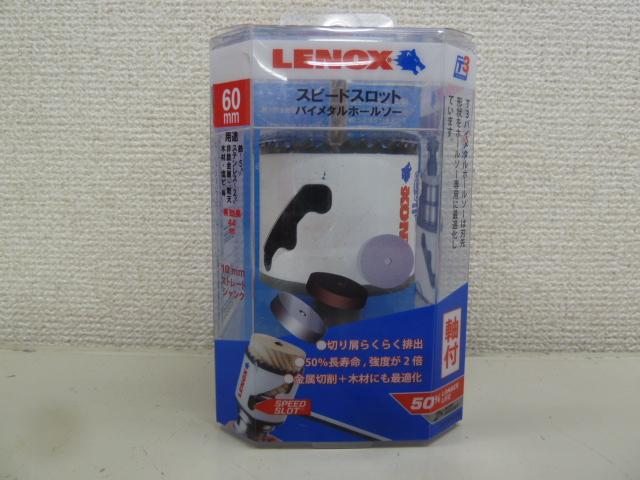 LENOX スピードスロット 軸付 バイメタルホールソー 60mm 5121031を買い取りしました!岡山店