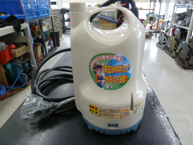 工進清水用水中ポンプ ボンディSM-625Hを買い取りしました!岡山店