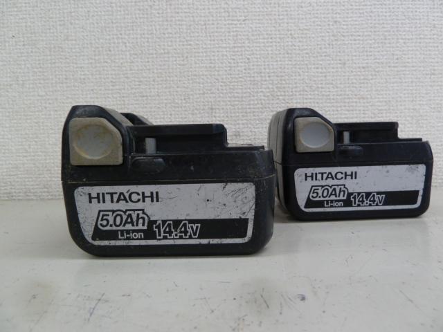 日立のバッテリー、BSL1450を買い取りしました!岡山店