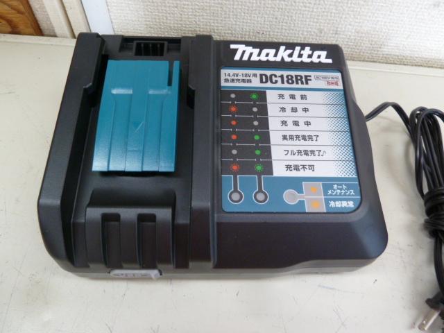 マキタのバッテリー急速充電器 DC18RFを買い取りしました!岡山店