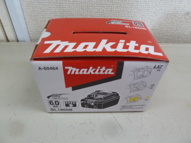 マキタバッテリー BL1860Bを買い取りしました!岡山店