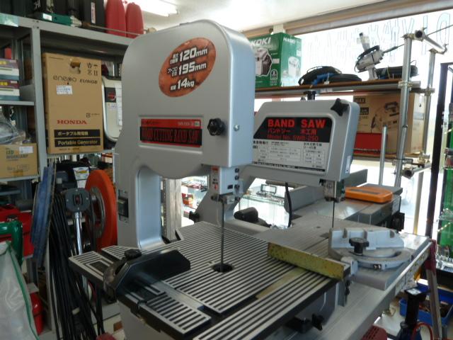 SK11 藤原産業の木工用バンドソー、SWB-250,SWB-200Nの在庫あります!